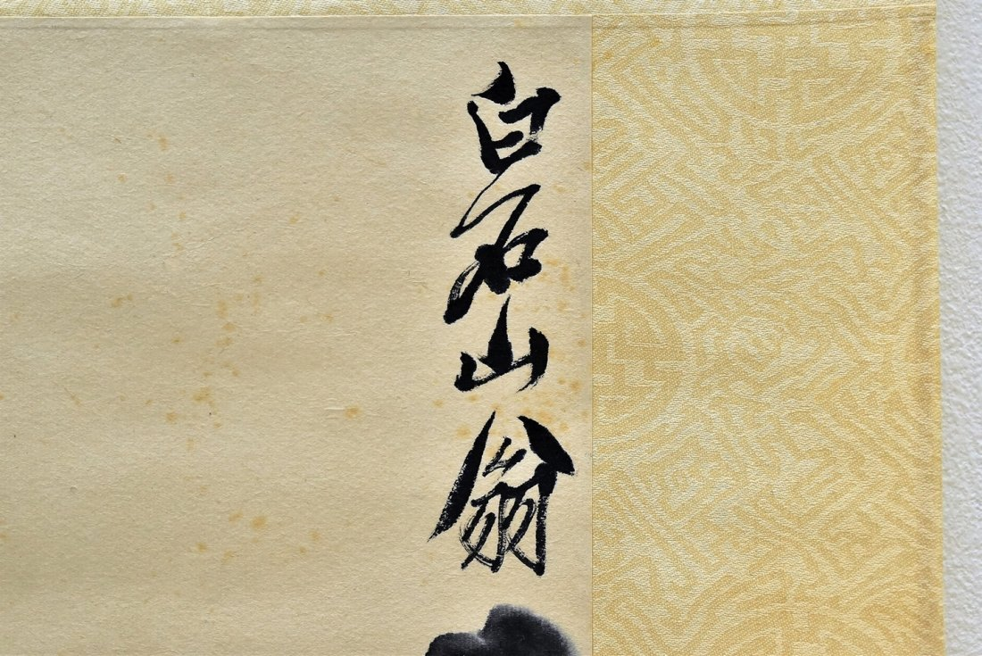 CHINESE GRAISALLE SCROLL PAINTING OF LOTUS IN BLOSSOM - 3