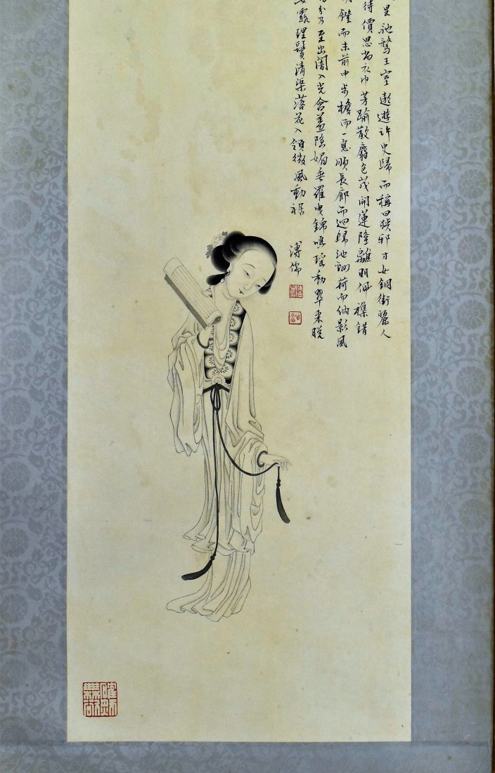 PU RU (1896-1963) CHINESE GRAISALLE PAINTING OF A LADY - 10