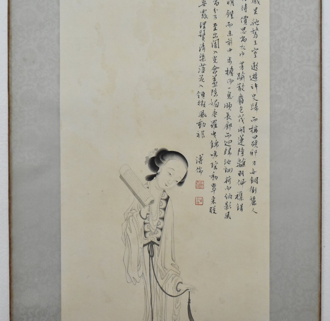 PU RU (1896-1963) CHINESE GRAISALLE PAINTING OF A LADY - 3