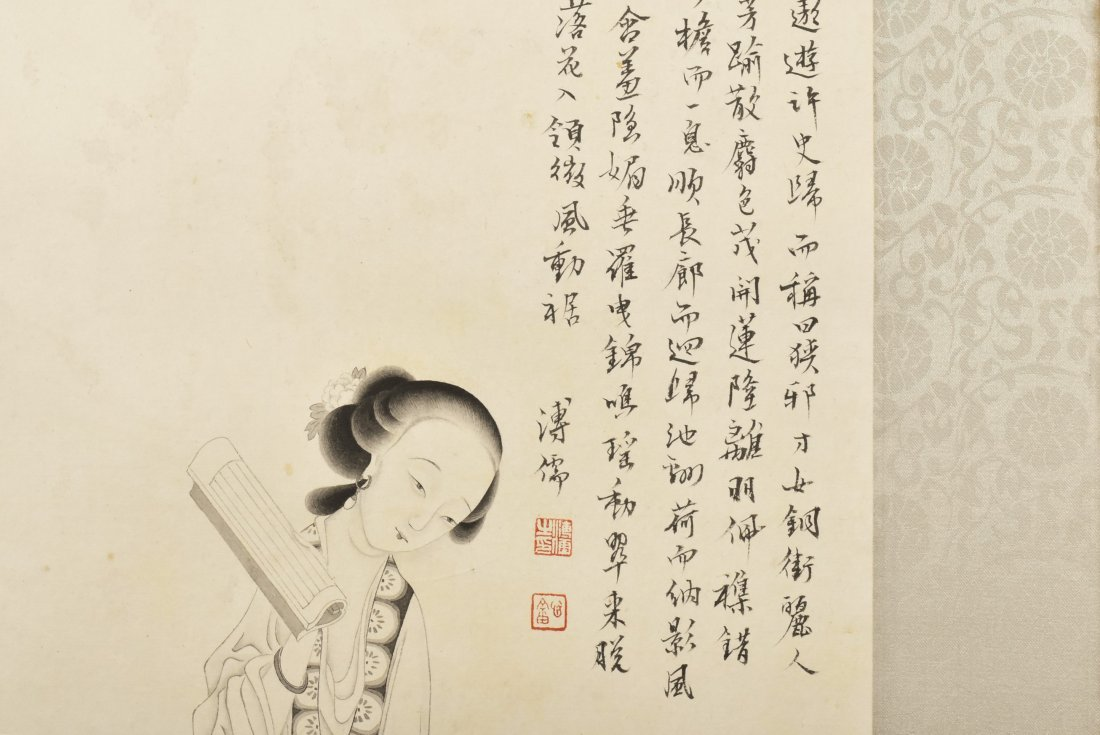 PU RU (1896-1963) CHINESE GRAISALLE PAINTING OF A LADY - 6