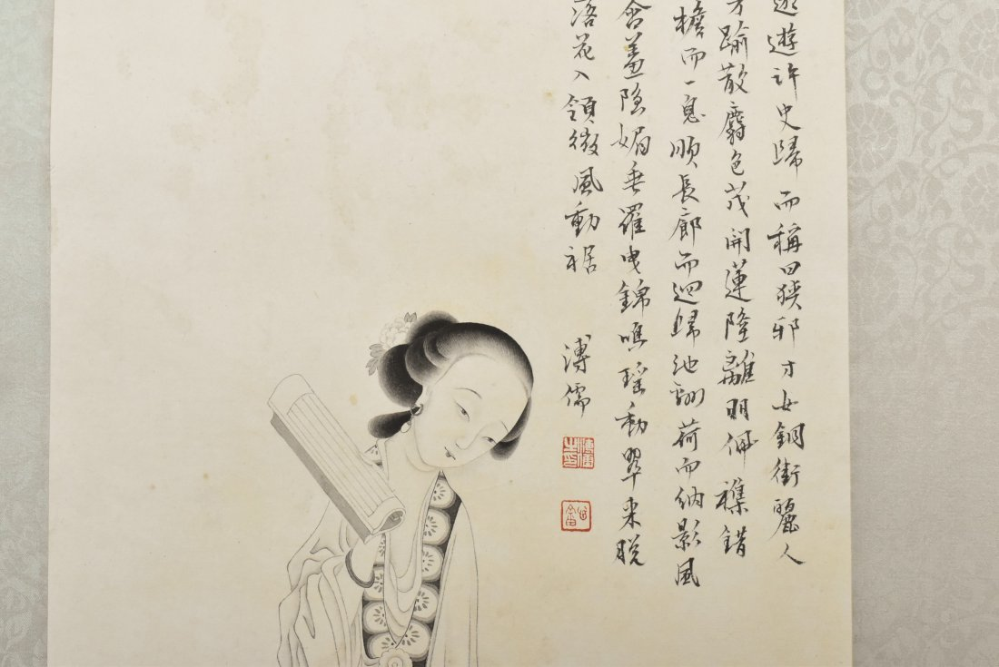 PU RU (1896-1963) CHINESE GRAISALLE PAINTING OF A LADY - 7
