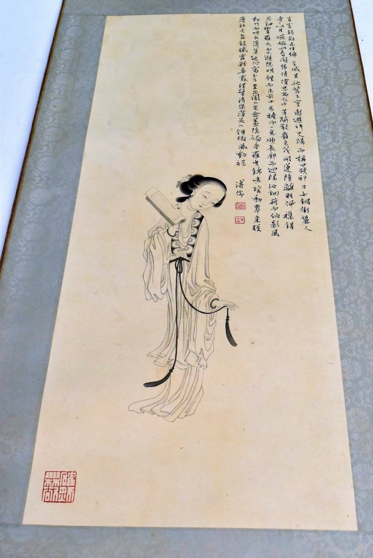 PU RU (1896-1963) CHINESE GRAISALLE PAINTING OF A LADY - 9