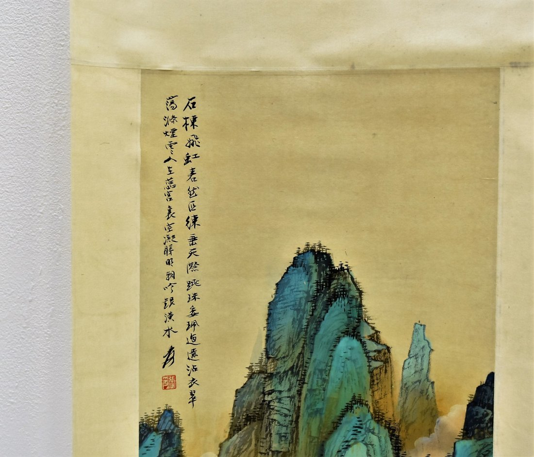 SET OF 4 CHINESE SCROLL PAINTING BRIGHT COLOR - 2