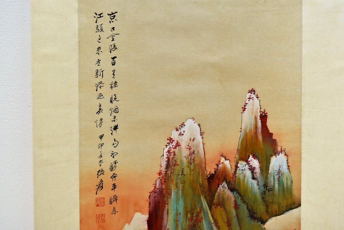 SET OF 4 CHINESE SCROLL PAINTING BRIGHT COLOR - 9