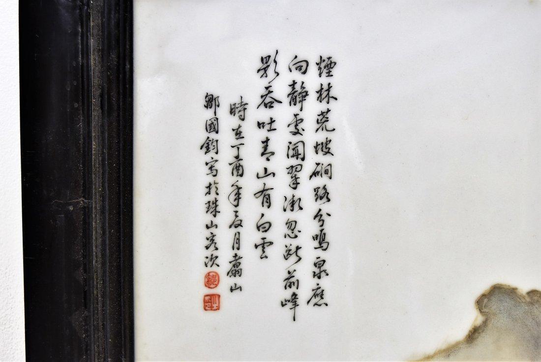 FRAMED CHINESE PORCELAIN PAINTING OF LANDSCAPE SCENE - 3
