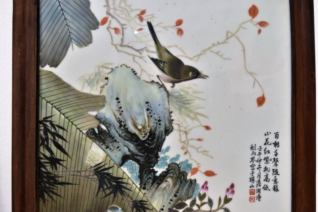 TWO FRAMED CHINESE PORCELAIN PAINTINGS OF BIRDS - 4