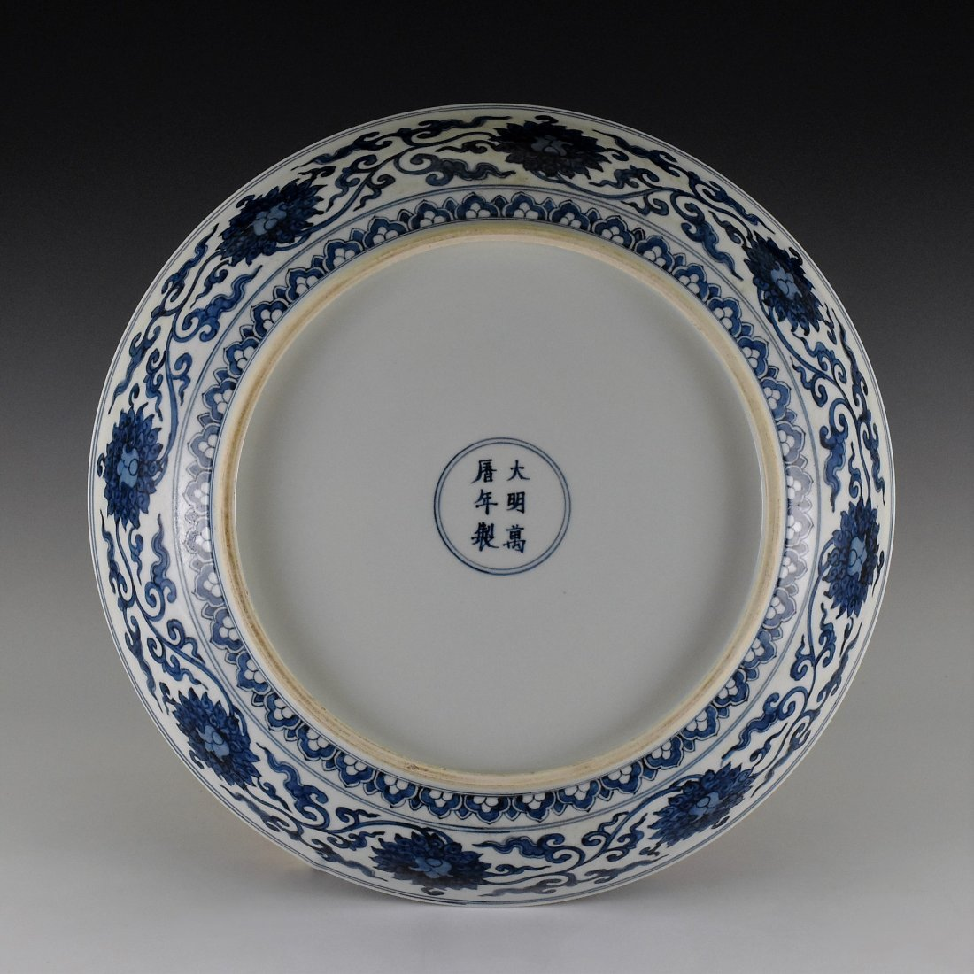 MING BLUE AND WHITE KIRIN PORCELAIN CHARGER - 2