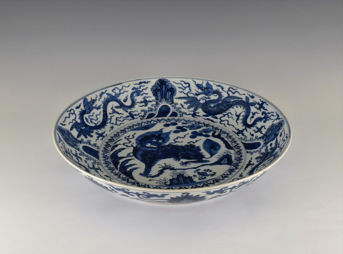 MING BLUE AND WHITE KIRIN PORCELAIN CHARGER - 3