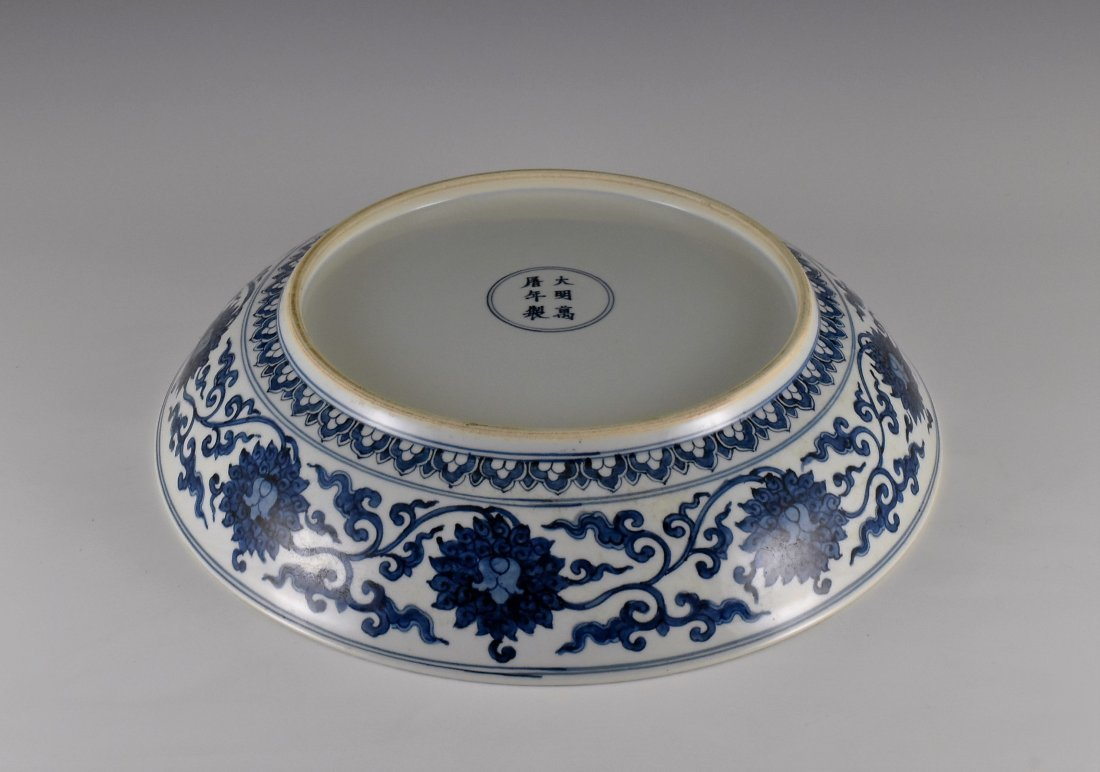 MING BLUE AND WHITE KIRIN PORCELAIN CHARGER - 4