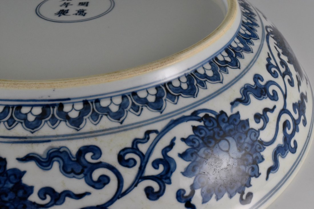 MING BLUE AND WHITE KIRIN PORCELAIN CHARGER - 5