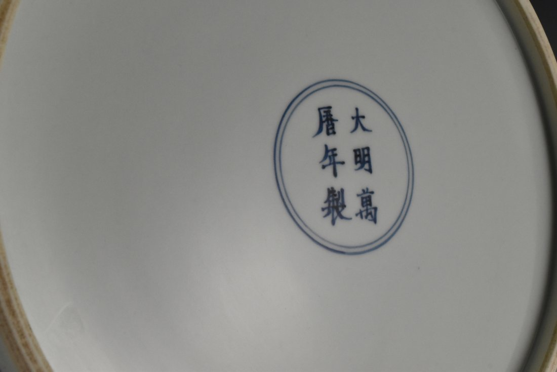MING BLUE AND WHITE KIRIN PORCELAIN CHARGER - 7