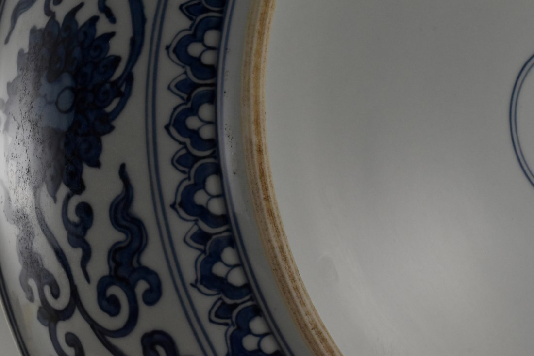 MING BLUE AND WHITE KIRIN PORCELAIN CHARGER - 8