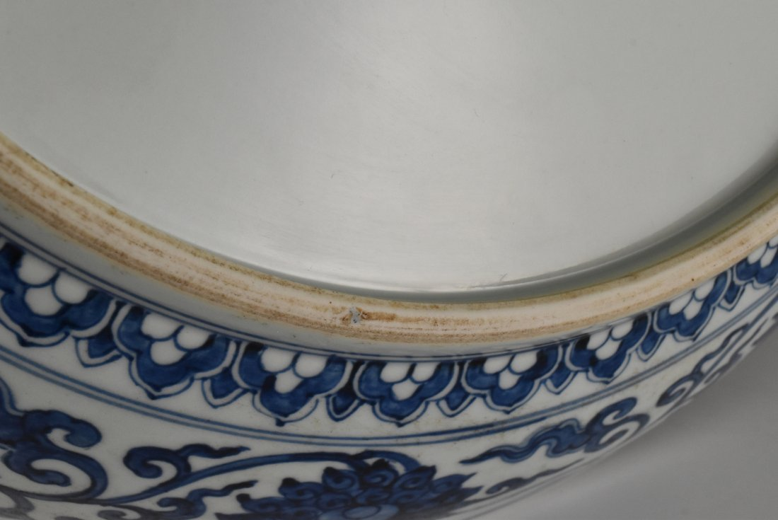MING BLUE AND WHITE KIRIN PORCELAIN CHARGER - 9