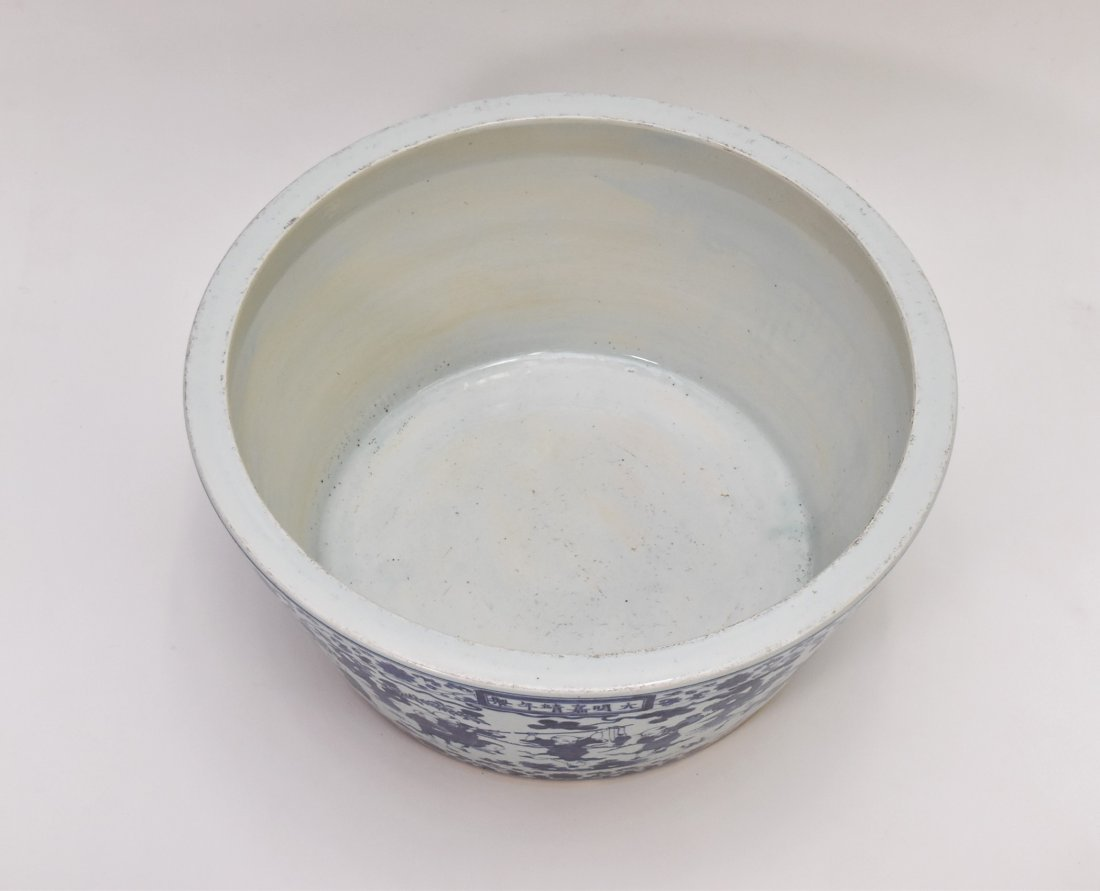 LARGE MING BLUE UNDERGLAZED PORCELAIN FISH POND - 7
