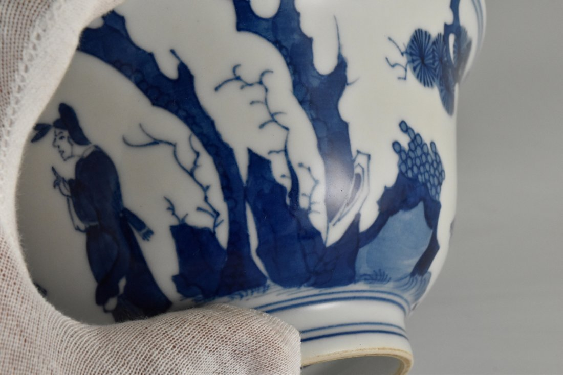 BLUE AND WHITE BOWL ON STAND, KANGXI MARK - 10