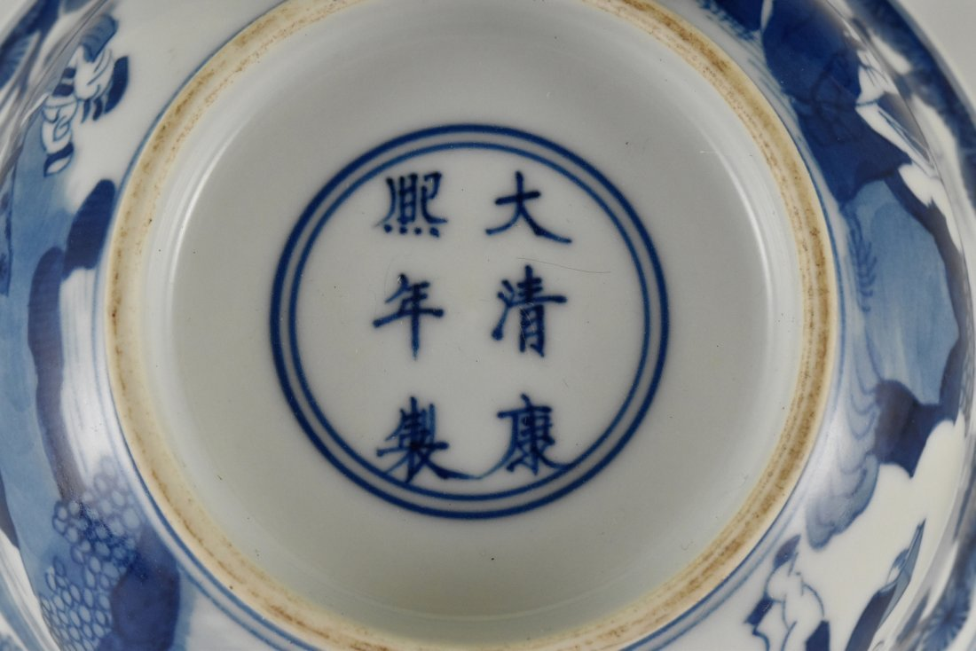 BLUE AND WHITE BOWL ON STAND, KANGXI MARK - 4
