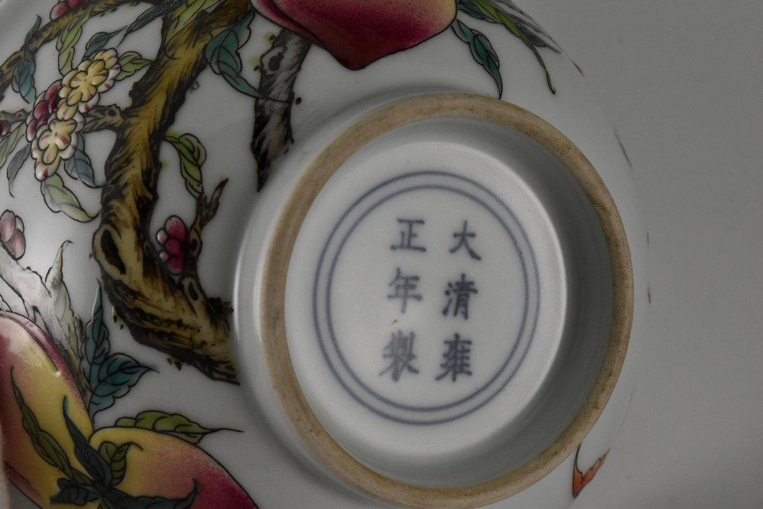 PAIR OF FAMILLE ROSE PEACH BOWLS,  YONGZHENG MARK - 4