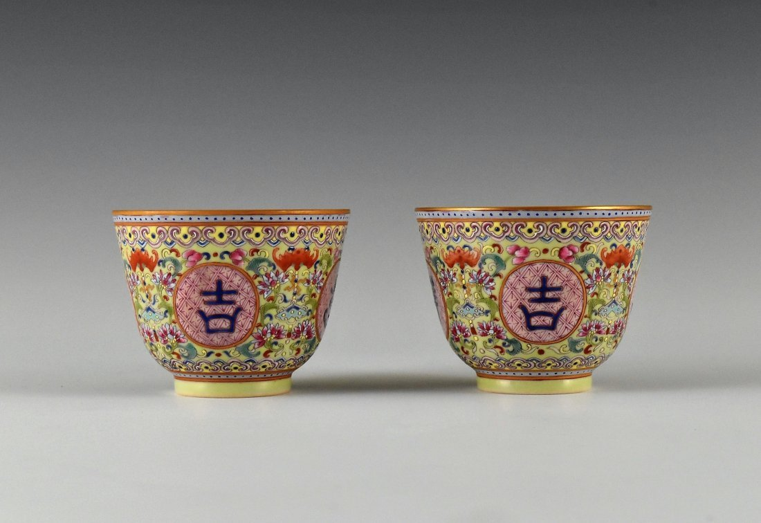 PAIR OF GOOD FORTUNES MEDALLIONS PORCELAIN CUPS