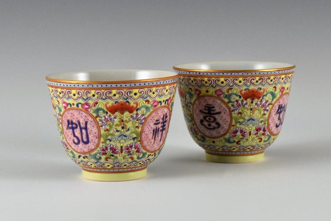 PAIR OF GOOD FORTUNES MEDALLIONS PORCELAIN CUPS - 2