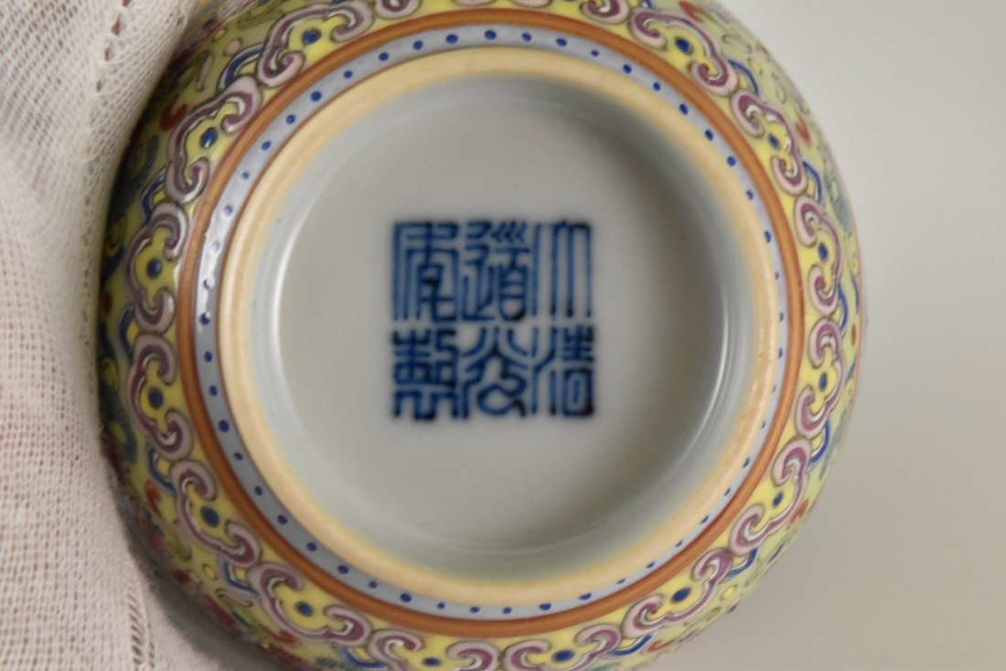 PAIR OF GOOD FORTUNES MEDALLIONS PORCELAIN CUPS - 4