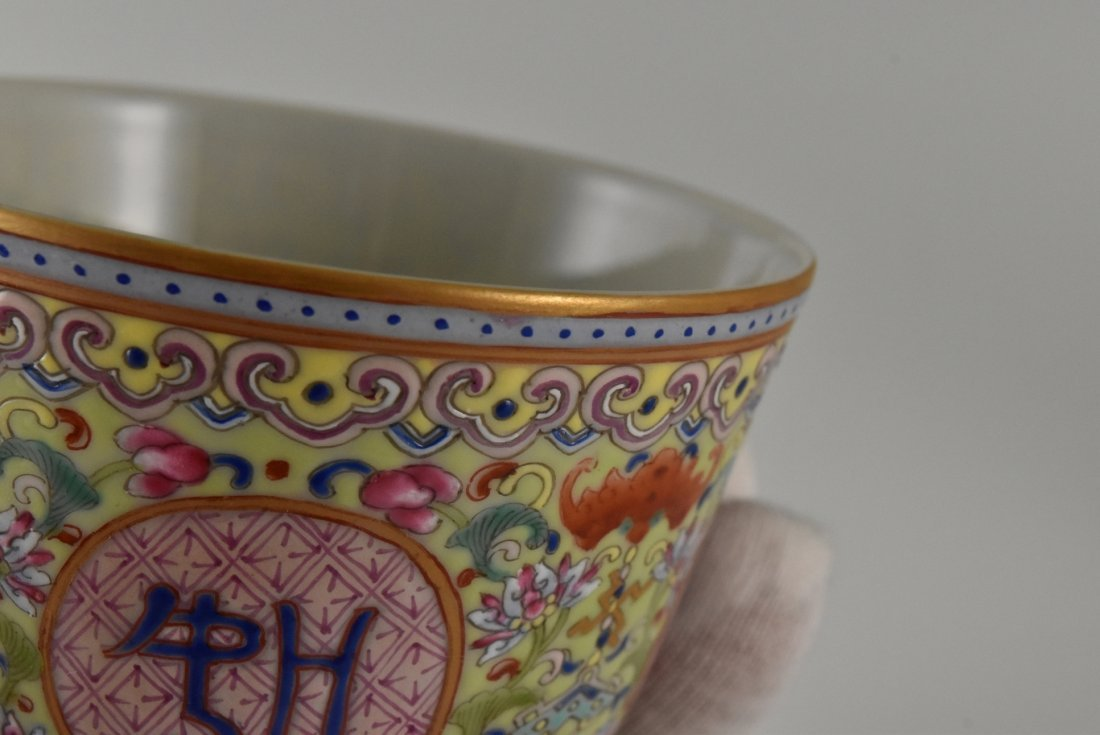PAIR OF GOOD FORTUNES MEDALLIONS PORCELAIN CUPS - 7
