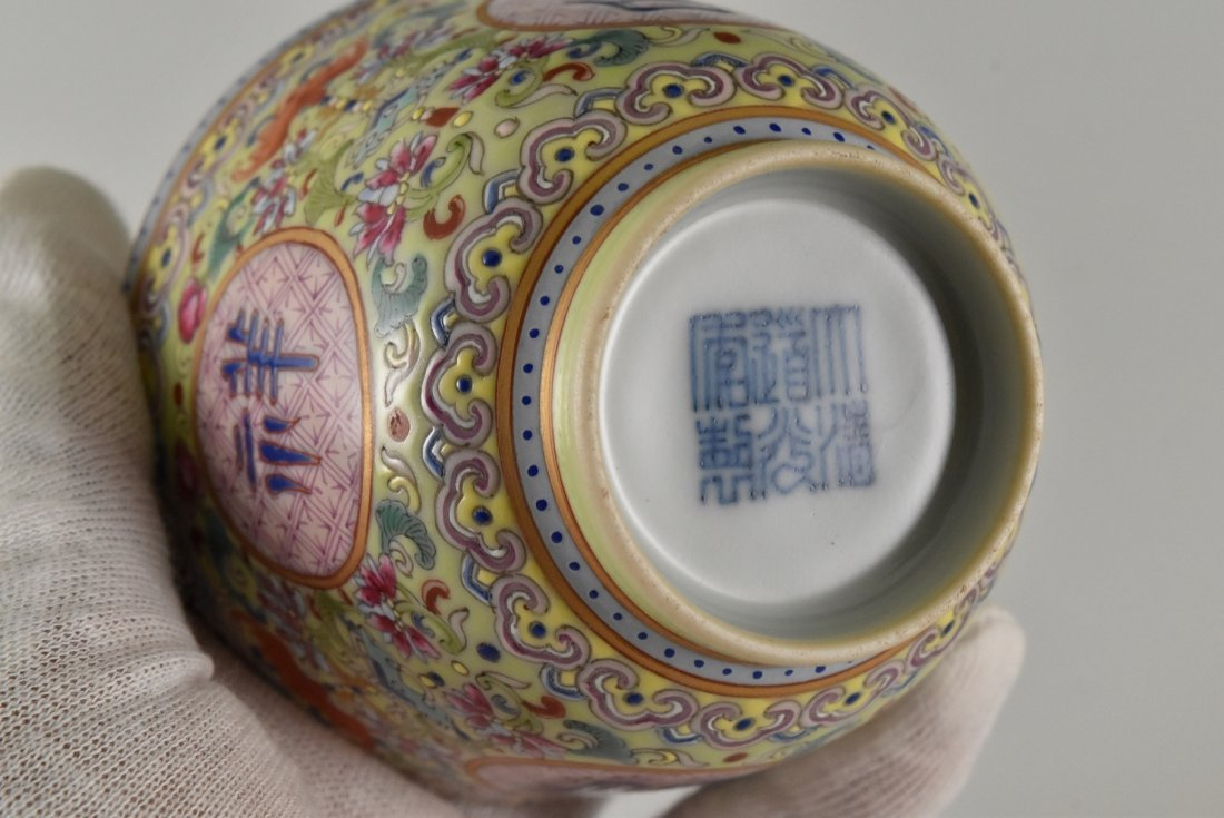 PAIR OF GOOD FORTUNES MEDALLIONS PORCELAIN CUPS - 9