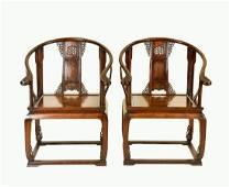 A PAIR OF FINE HUANGHUALI HORSESHOE BACK ARM CHAIRS