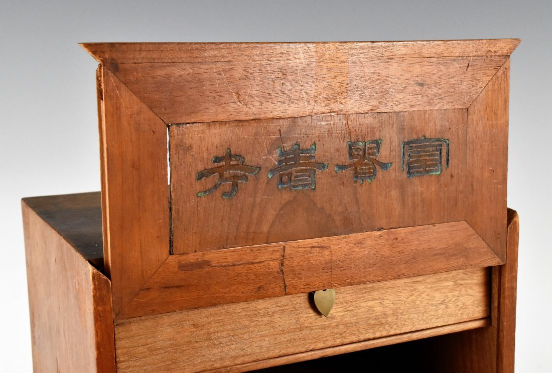SET OF 5 PCS INK STONES W/ DOUBLE DRAWERS WOODEN BOX - 7