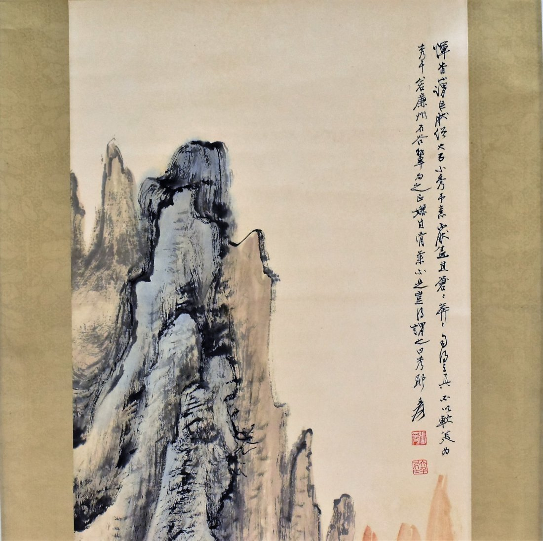SET OF 4 PCS CHINESE SCROLL PAINTINGS - 7