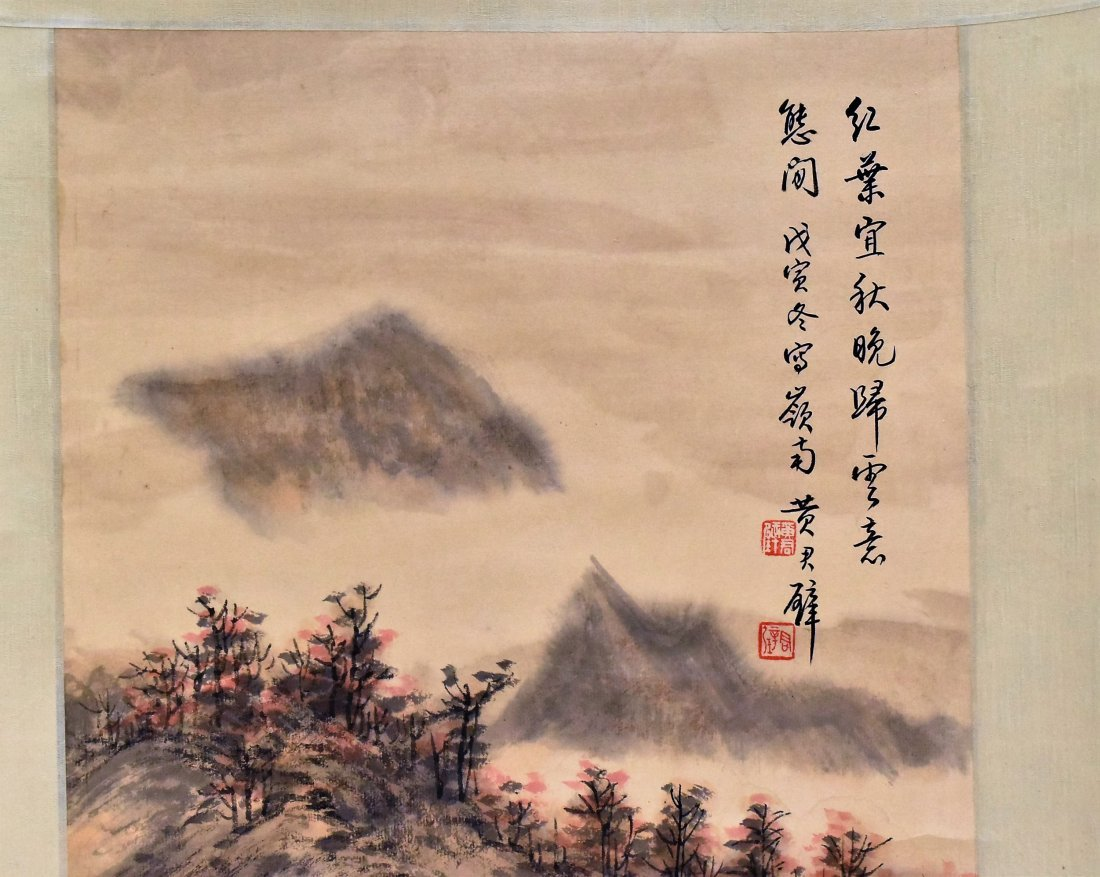 SET OF 4 PCS CHINESE SCROLL PAINTINGS - 4