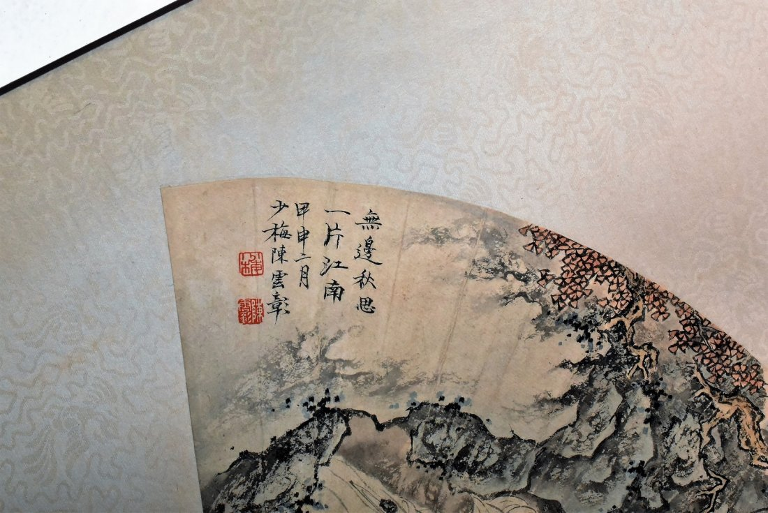 SET OF 4 PCS CHINESE SCROLL AND FAN PAINTING - 9