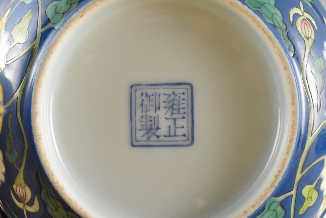 LONGEVITY FLOWER ON BLUE GROUND BOWL ON STAND - 5
