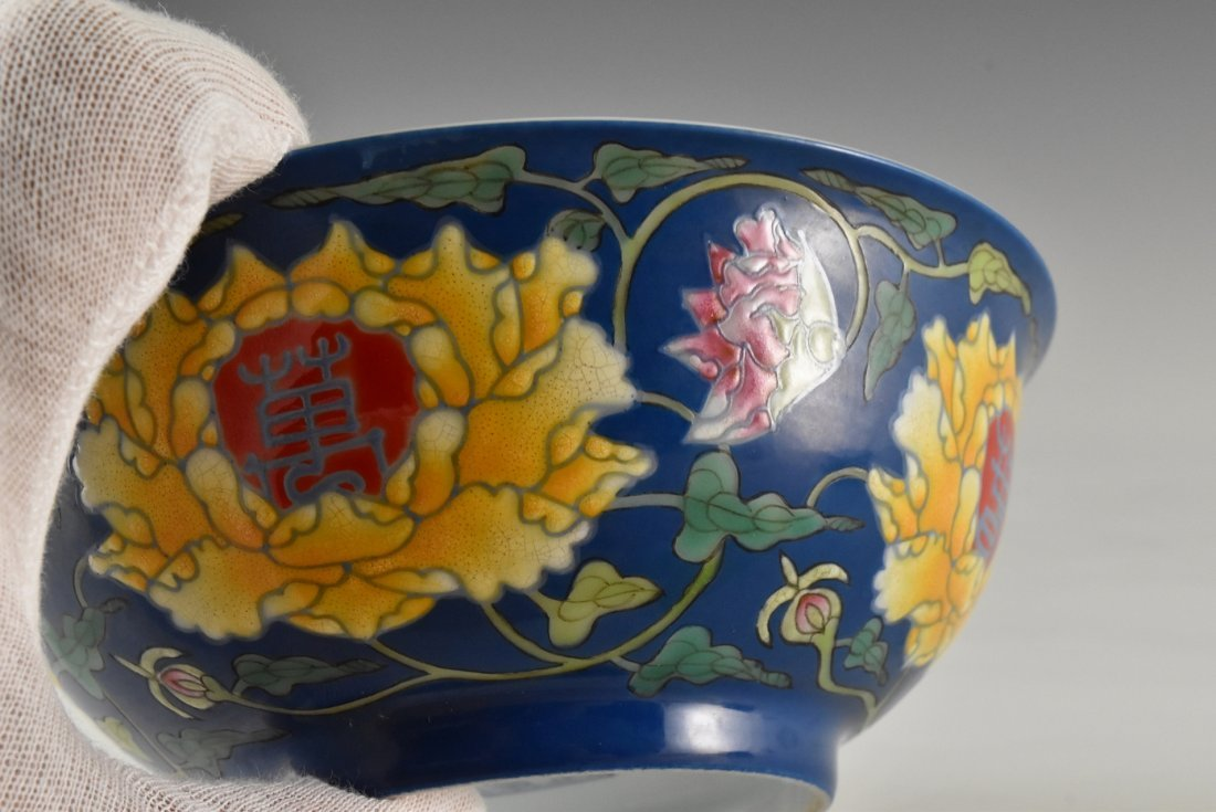 LONGEVITY FLOWER ON BLUE GROUND BOWL ON STAND - 8