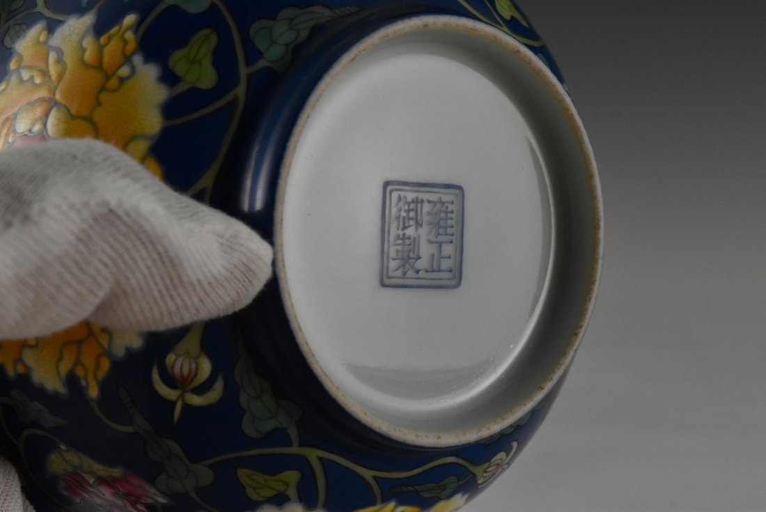 LONGEVITY FLOWER ON BLUE GROUND BOWL ON STAND - 9