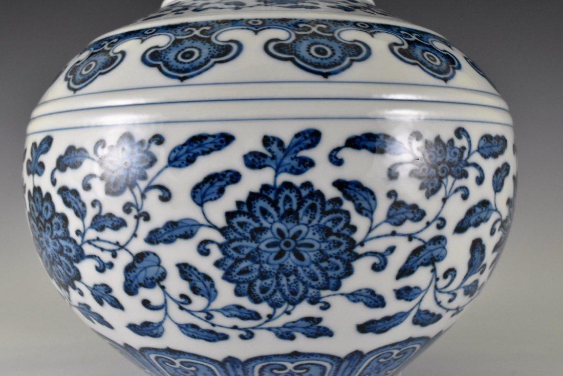 LOTUS BLUE UNDERGLAZED VASE, XIANFENG MARK - 5