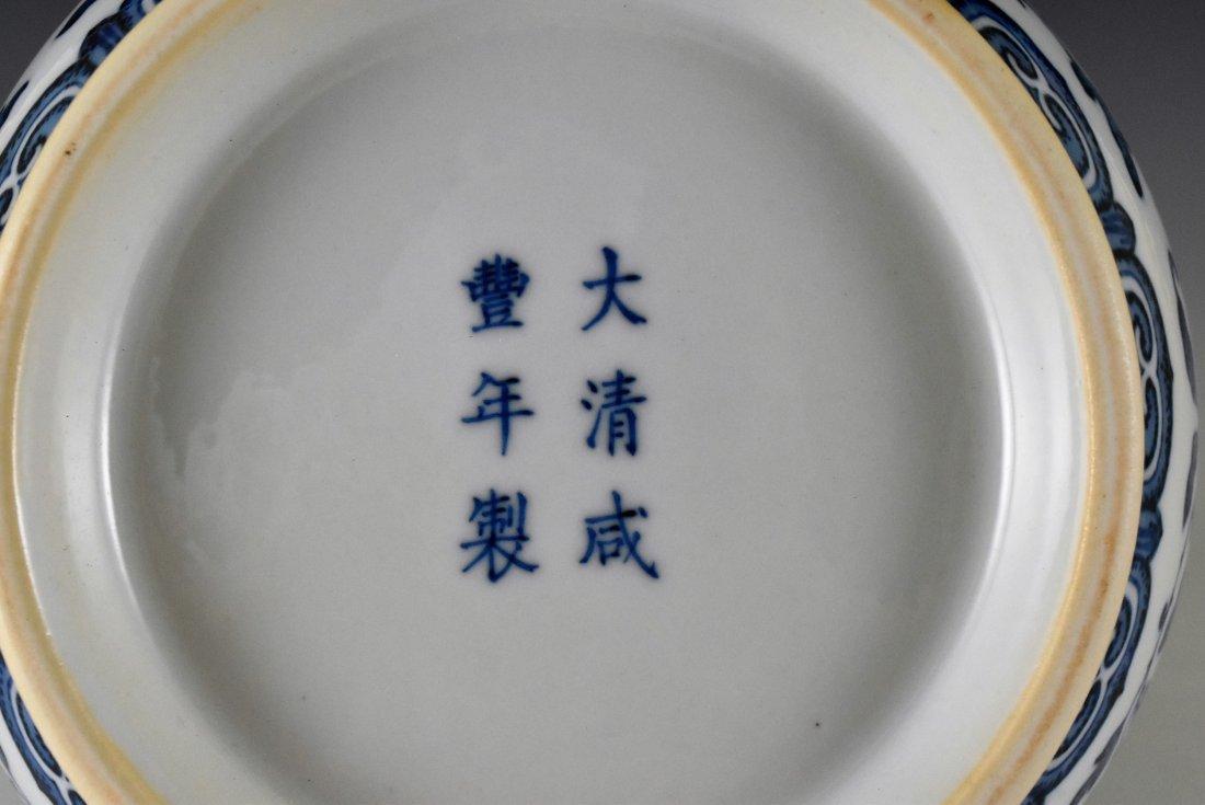 LOTUS BLUE UNDERGLAZED VASE, XIANFENG MARK - 8