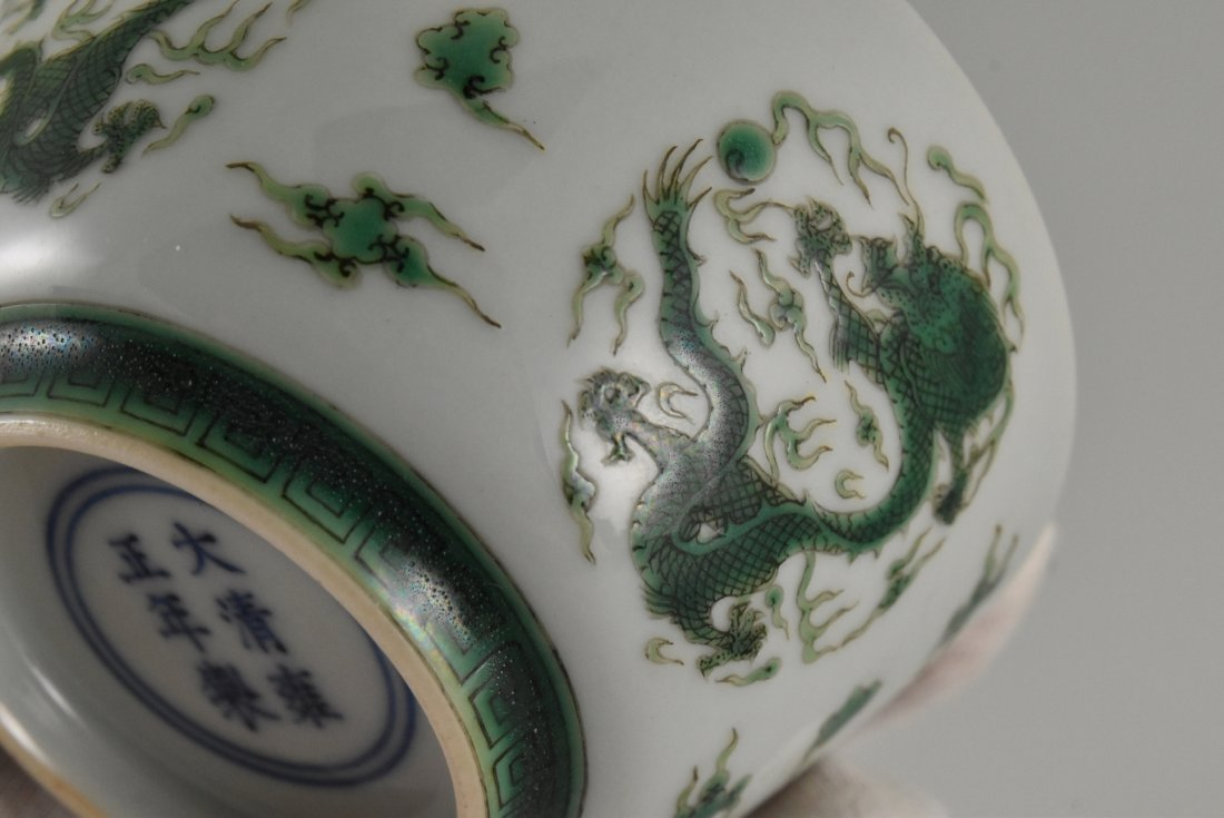 PAIR OF FAMILLE VERTE DRAGONS CUPS - 7