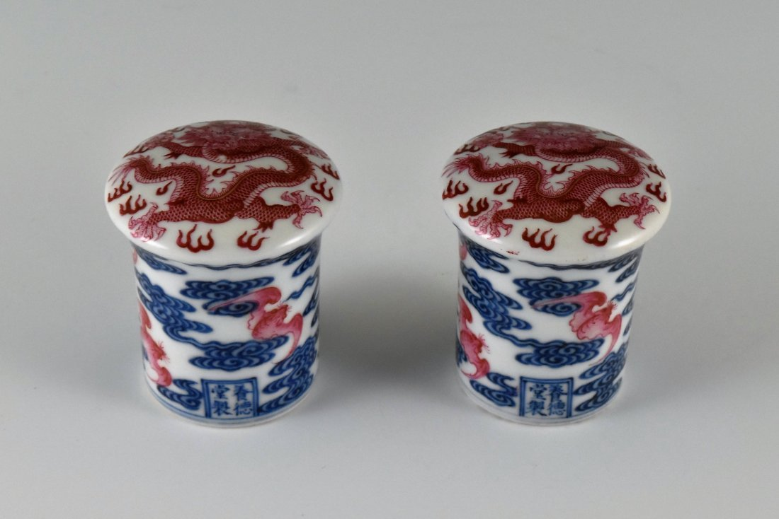 PAIR OF PORCELAIN SCROLL KNOBS IN DRAGON AND BATS - 2