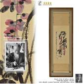 QI BAISHI FRAMED WATERCOLOR WISTERIA PAINTING