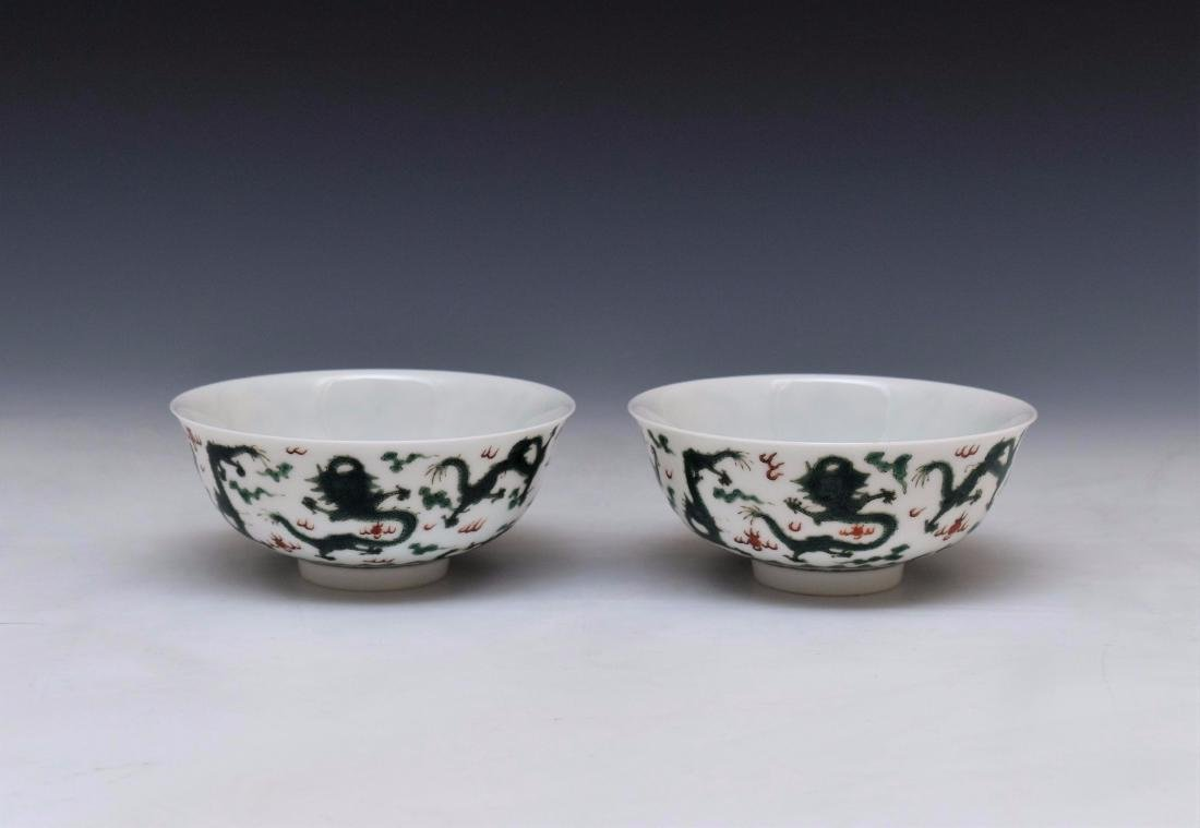 PAIR OF FAMILLE VERTE DRAGON CUPS