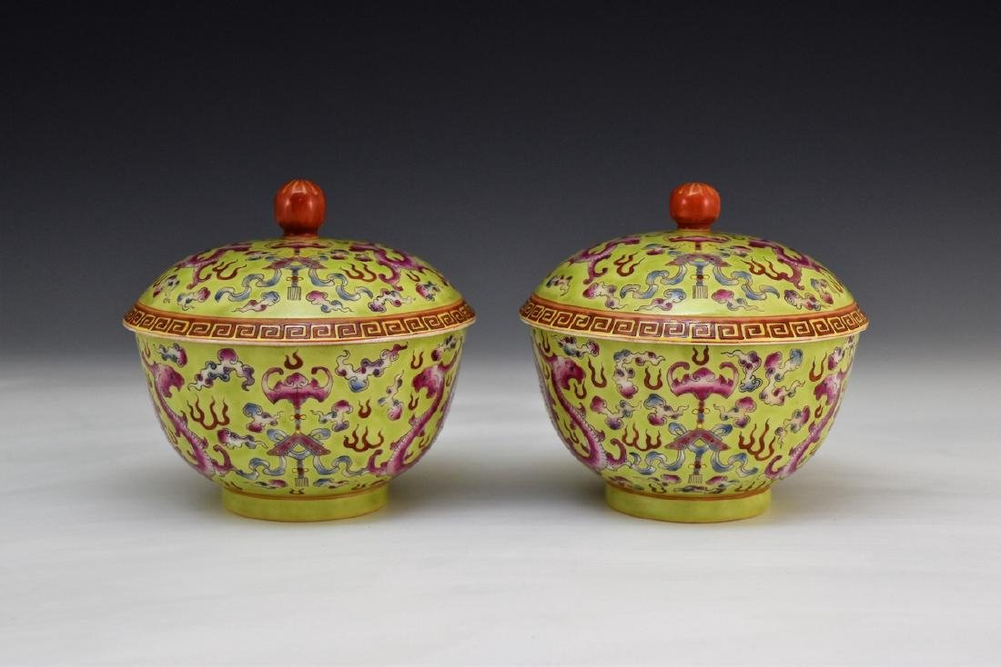 PAIR OF FAMILLE JAUNE DRAGON CUPS & COVER