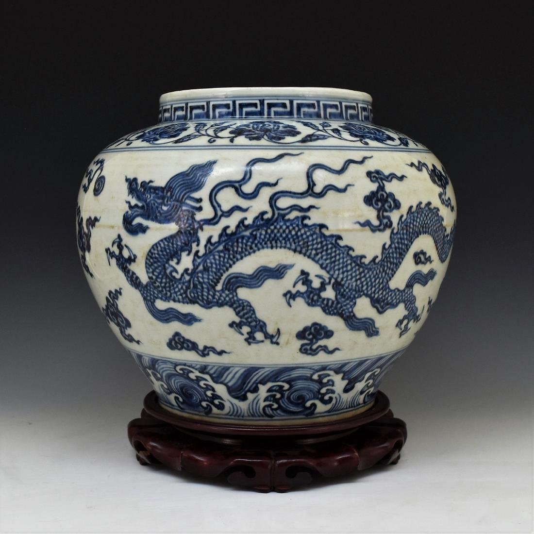 MING BLUE & WHITE DRAGON MOTIF JAR ON STAND