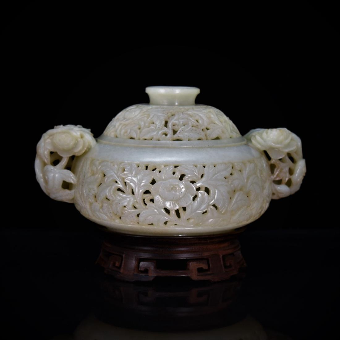 OPENWORK CARVING JADE CENSER ON STAND