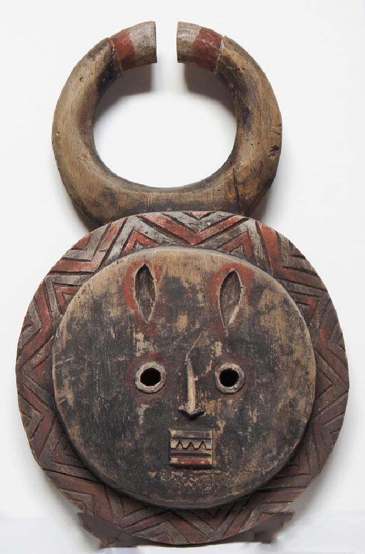 African Baule Goli Mask (Attirbuted),  African antique