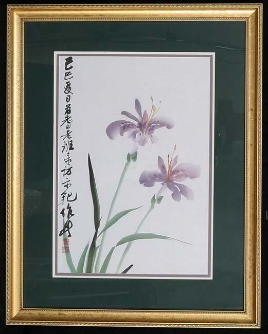 """114:   ARTIST UNKNOWN     Title:  """"Asian Irises""""     wa"""