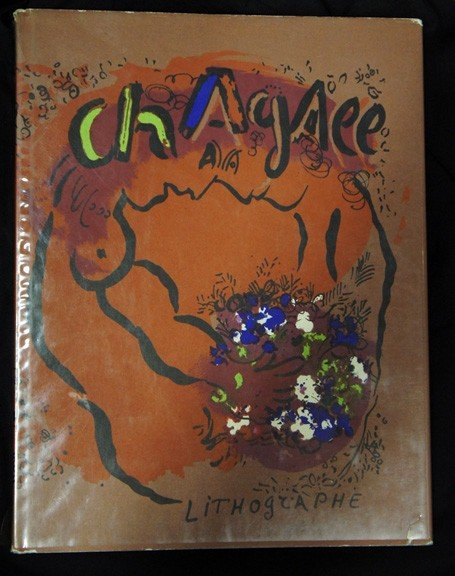 119:  CHAGALL,   MARC,  Russian 1887-1985,