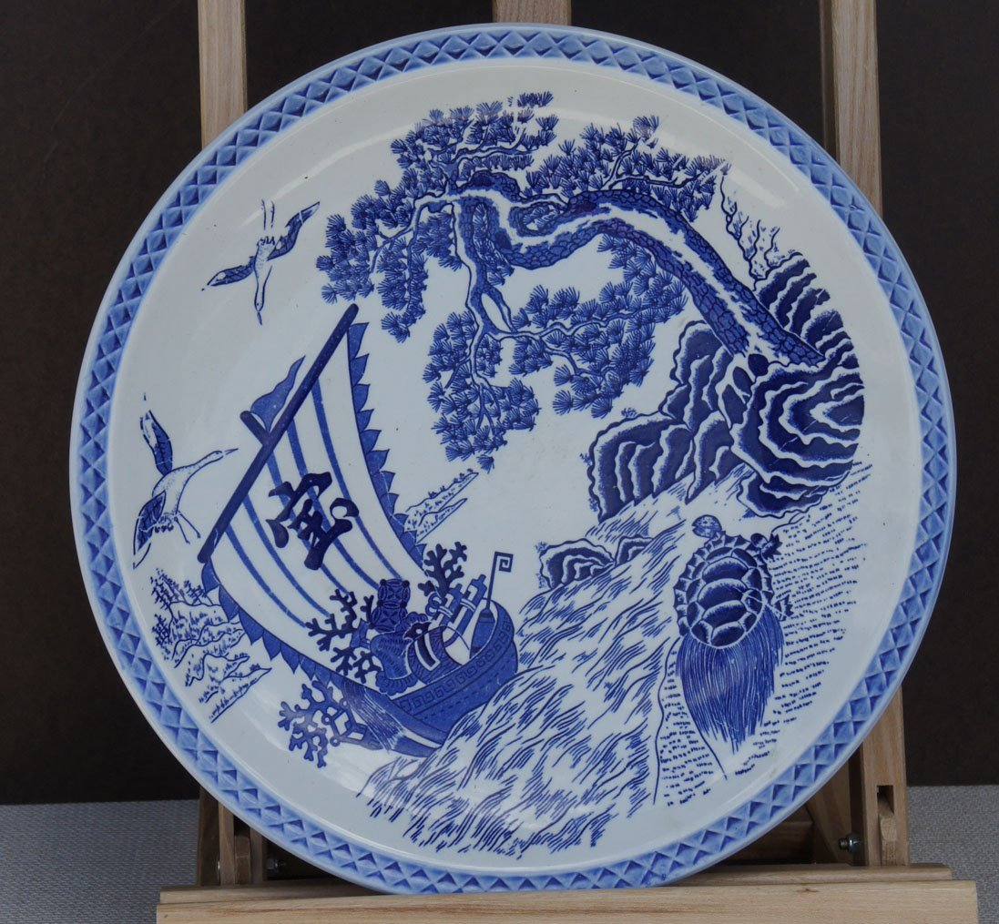 102:  ASIAN CHARGER,  20th c. ,