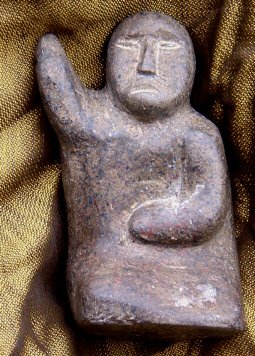 219: Inuit stone carving