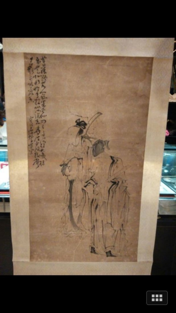 Chinese Painting HuangShen