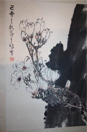 Watercolour Scroll Zhu Jizhan